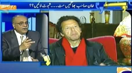 Aapas Ki Baat (Najam Sethi Giving Reply to 35 Punctures in his Own Program) – 16th February 2014