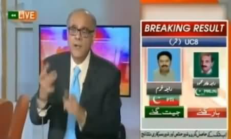 Aapas Ki Baat (Nawaz Modi Meeting, Dr. Asim Case) - 30th November 2015