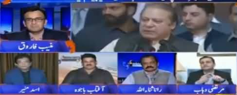 Aapas Ki Baat (Nawaz Sharif Again Party President) - 3rd October 2017