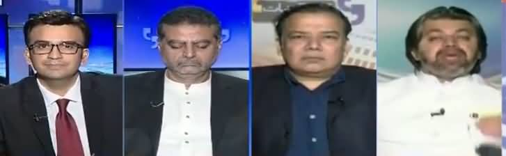 Aapas Ki Baat (Nawaz Sharif Criticism on Imran Khan) - 1st May 2018