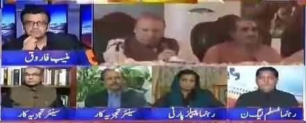 Aapas Ki Baat (Nawaz Sharif Disqualified As Party President) - 21st February 2018