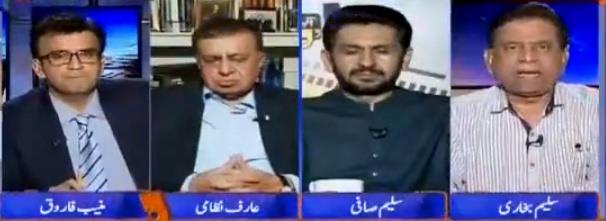 Aapas Ki Baat (Nawaz Sharif Ka Adiala Jail Per Asrar Kyun?) - 31st July 2018