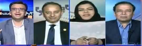 Aapas Ki Baat (Nawaz Sharif's Hope From Next Parliament) - 23rd April 2018