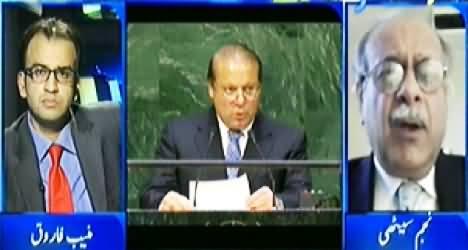 Aapas Ki Baat (Nawaz Sharif Speech in United Nations) – 27th September 2014