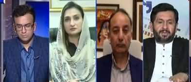 Aapas Ki Baat (Nawaz Sharif Surety Bonds Issue) - 13th November 2019