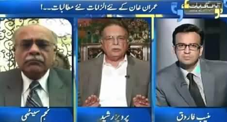 Aapas ki Baat (New Demands & Allegations of Imran Khan) – 23rd August 2015