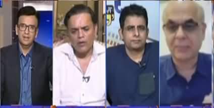 Aapas Ki Baat (Opposition's Plan Against Govt) - 28th July 2020