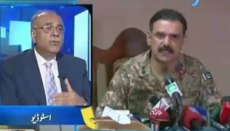 Aapas ki Baat (Outsiders Terrorism in Pakistan, A Big Challenge) – 18th September 2015