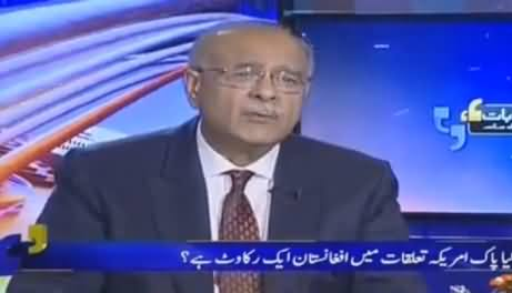 Aapas Ki Baat (Pak America Relations) - 10th August 2016