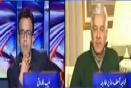 Aapas Ki Baat (Pak America Relations) – 6th December 2017