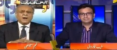 Aapas Ki Baat (Pak Bharat Jang Ka Khatra?) - 20th September 2016