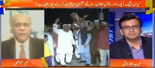 Aapas Ki Baat (Pak India Tension & Raiwind March) - 19th September 2016