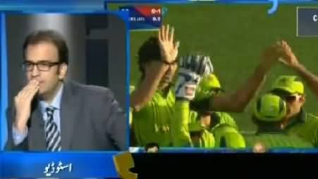 Aapas ki Baat (Pakistani Team Beats South Africa) – 7th March 2015