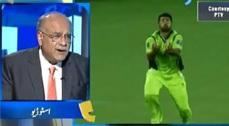 Aapas ki Baat (Pakistani Team World Cup Se Bahir) – 20th March 2015