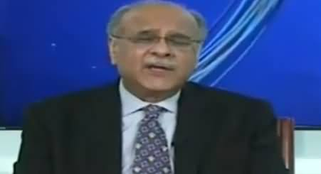 Aapas Ki Baat (Panama Case & JIT) - 24th April 2017