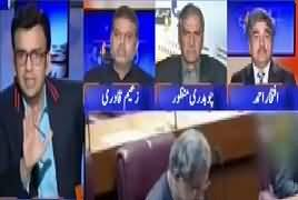 Aapas Ki Baat (Parliament Vs Judiciary) – 20th February 2018