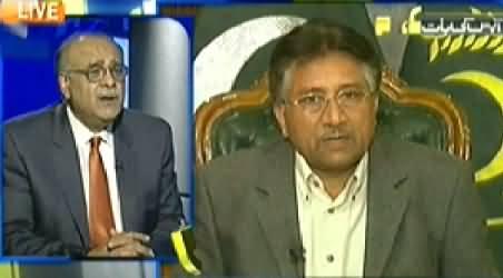 Aapas Ki Baat (Pervez Musharraf Ki Asal Kahani, Najam Sethi Ki Zubani) – 25th January 2014