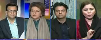 Aapas Ki Baat (Pervez Musharraf Treason Case) - 25th November 2019