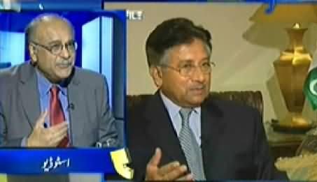 Aapas ki Baat (Pervez Musharraf Was Not Alone - Court Judgement) - 21st November 2014