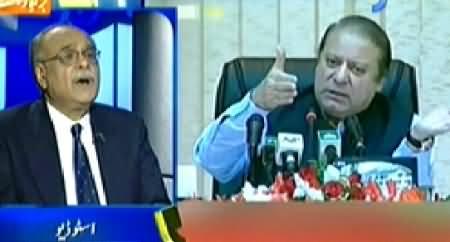 Aapas ki Baat (Petroleum Prices Reduced & PTI Resignations Issue) - 31st October 2014