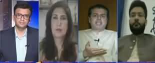 Aapas Ki Baat (PM Imran Khan's Tiger Force) - 31st March 2020