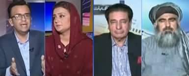 Aapas Ki Baat (PMLN Divided on Azadi March?) - 6th November 2019