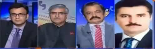 Aapas Ki Baat (PMLN Important Meeting) - 13th November 2017