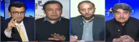 Aapas Ki Baat (PMLN Ki Sadarat Tabdeel) - 27th February 2018