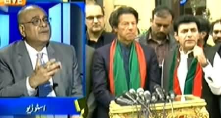 Aapas ki Baat (PMLN MNA Ejaz Chaudhry Joins PTI) - 29th November 2014