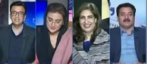 Aapas Ki Baat (PMLN & PPP Response on Musharraf Case) - 13th January 2020