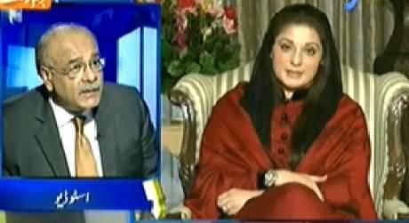 Aapas ki Baat (Politics of Pakistan and Future Leaders) - 27th December 2014