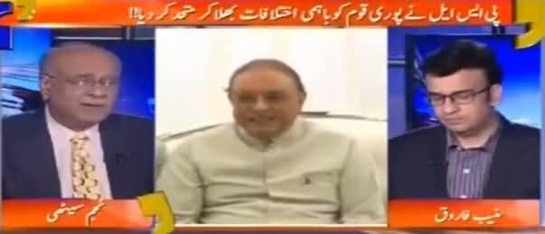 Aapas Ki Baat (Politics on PSL Final) - 28th February 2017