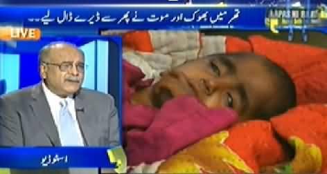 Aapas ki Baat (Poor Condition of People on Thar) – 1st November 2014