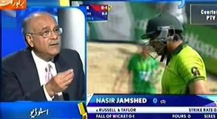 Aapas ki Baat (Poor Performance of Pakistani Cricket Team) – 21st February 2015