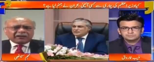 Aapas Ki Baat (Prime Minister in London & Other Issues) - 30th May 2016