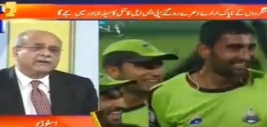 Aapas Ki Baat (PSL Final Lahore Mein) - 20th February 2017
