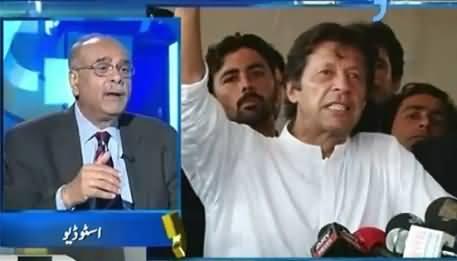 Aapas ki Baat (PTI Back To Assemblies, Who Won, Who Lost?) – 7th August 2015