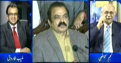 Aapas Ki Baat (PTI Demands To Arrest Rana Sanaullah) – 13th December 2014