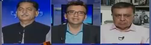 Aapas Ki Baat (PTI Mein Tickets Ki Taqseem Ka Muamla) - 19th June 2018