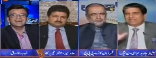 Aapas Ki Baat (PTI's Demand of Early Elections) - 6th November 2017