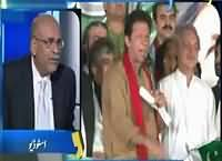 Aapas ki Baat (Qaumi Watan Party Joins PTI Govt in KPK) – 17th October 2015