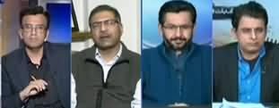Aapas Ki Baat (Reaction on Pervez Musharraf Sentence) - 17th December 2019
