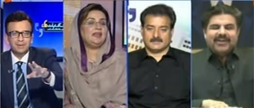 Aapas Ki Baat (Recounting In NA-249 By-Election) - 4th May 2021