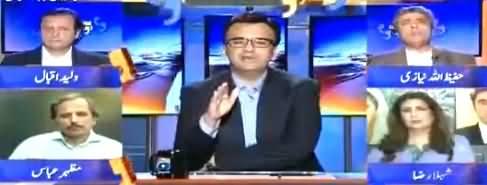 Aapas Ki Baat (Shahbaz Sharif Ki Wazahatein) - 15th May 2018