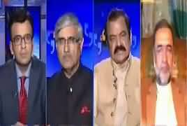 Aapas Ki Baat (Shahbaz Sharif New PMLN Head?) – 26th February 2018