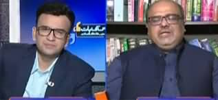 Aapas Ki Baat (Shehzad Akbar Allegations) - 19th May 2020