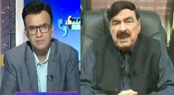 Aapas Ki Baat (Sheikh Rasheed Exclusive Interview) - 26th August 2020