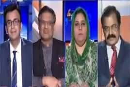 Aapas Ki Baat (Should Nawaz Sharif Compromise?)– 25th October 2017