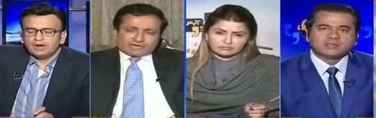 Aapas Ki Baat (Should Shahbaz Sharif Apologize on Clapping?) - 24 January 2018