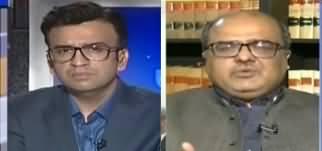 Aapas Ki Baat (Sindh Aur Punjab Mein Lockdown) - 23rd March 2020